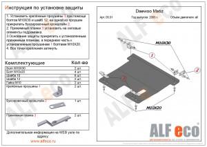Alf0501