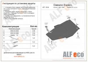 Alf0504