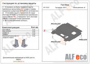Alf0601