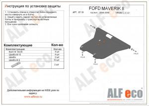Alf0719