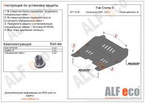 Alf1606