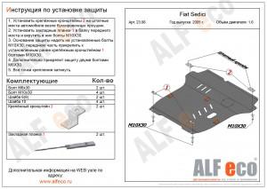 Alf2306