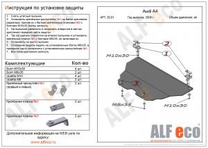Alf3001