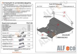 Alf3002