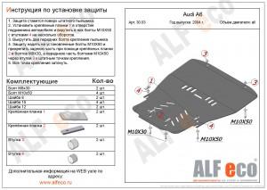 Alf3003