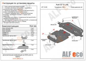 Alf3006
