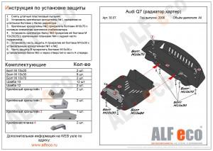 Alf3007