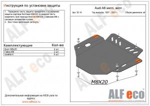 Alf3014