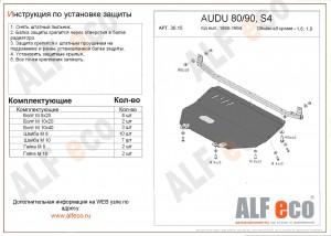 Alf3015