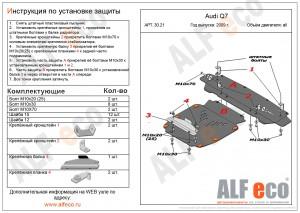 Alf3021