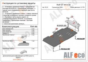 Alf3022