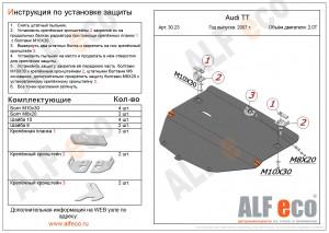 Alf3023