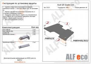 Alf3025