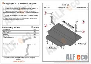 Alf3032