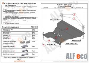 Alf3037