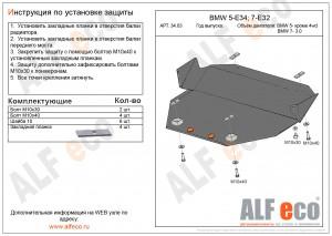 Alf3403