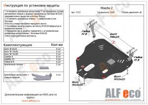 Alf1301