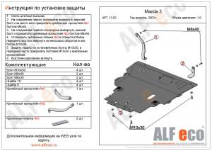Alf1302