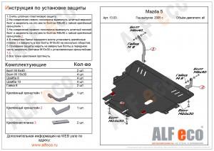 Alf1303