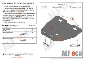 Alf1305