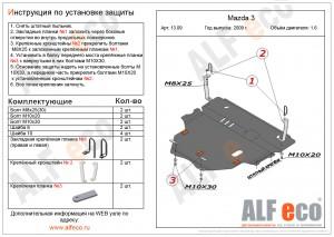 Alf1309