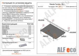 Alf4501