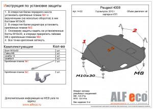 Alf1402