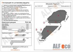 Alf1407