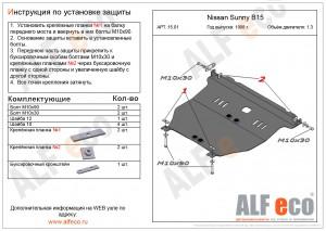 Alf1501