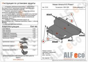 Alf1502