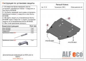 Alf1514