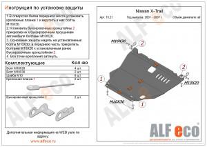 Alf1521