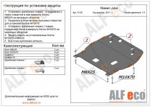 Alf1535