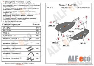 Alf1543