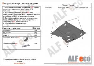Alf1545