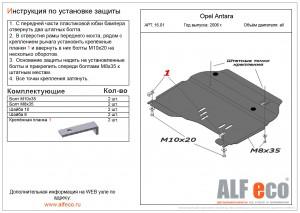Alf1601