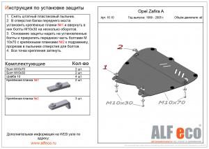 Alf1610