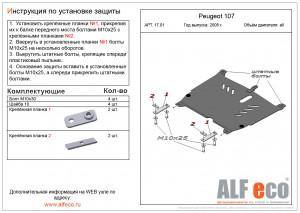 Alf1701