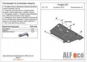 Alf1703