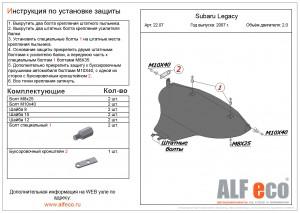 Alf2207