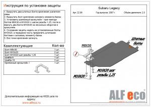 Alf2208al5