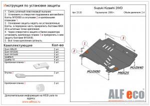 Alf2320