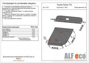 Alf2426