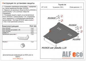Alf2450