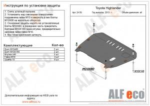 Alf2459