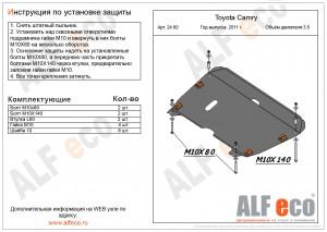 Alf2460al5