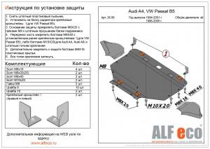 Alf2608