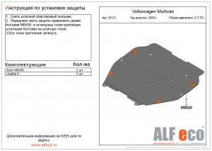 Alf2623al5