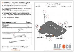Alf2624