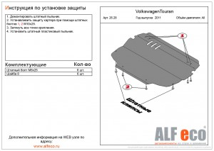 Alf2628